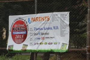 Kickball Banner